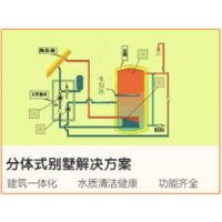 炫坤科技(图),酒店太阳能热水工程,辛集太阳能