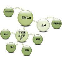 深圳地区餐饮厨房燃气合同能源管理项目(EPC)