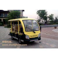 天津中菲11座电瓶观光车 旅游观光车 电动游览车