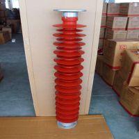 上海义贵电气复合支柱绝缘子FZSW3-126/10批发价