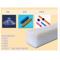 混炼硅橡胶厂家低价出售乳白色混炼硅胶原料 硅胶原料