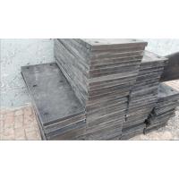 专业生产料仓煤仓衬板 混料机衬板 坚固耐用