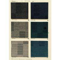 flotex berlin乐宝静电植绒地毯英国抗污耐磨抗静电卷毯368191