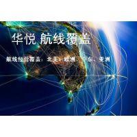 深圳有做移动电源出口到欧洲亚马逊双清的货代