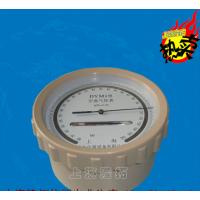 PM-2型麦氏真空表\\转动式压缩真空计