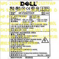 NPS-250KB J HP-P2507FWP DELL Dimension 4300 电源