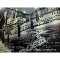 乐尚壁纸-阜阳壁纸厂家-名流家庭专用的创意背景墙纸