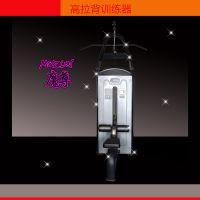 环宇HY-6812 高拉背训练器 价格一降到底 15806840790
