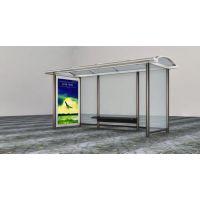 不锈钢候车灯箱厂家(hx-hct-029),公交候车亭厂家宿迁和鑫广告设备