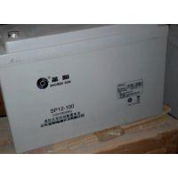 山东圣阳SP12-33太阳能蓄电池 12V33AH储能蓄电池 报价