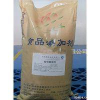 食品级葡萄糖酸钙的价格,营养强化剂葡萄糖酸钙的生产厂家