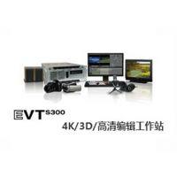 雷鸣传奇 EVT S300 高清非编工作站 视频工作站 EDIUS非编系统