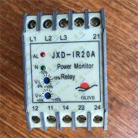 「宝湖机械」供应JXD-IR20A英格索兰欠过压保护器