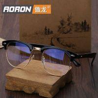 工厂直销新款男女式防辐射眼镜框时尚可配镜防蓝光复古眼镜架5162