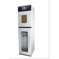 实验用微波萃取仪/无溶剂萃取设备 厂家提供定制
