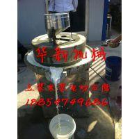 厂家专业定制 电动米浆石磨 磨坊专用杂粮石磨 电动磨浆机