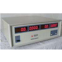 威格单相电参数测量仪(GDW1200A)
