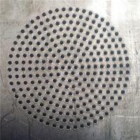 铝合金冲孔板@304不锈钢冲孔网@门头装饰用冲孔板【至尚】