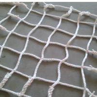 三野牌户外安全救援防坠网 窨井防坠网 安全网