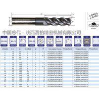 TOOLEX 涂层铣刀 FG0800K2M10R05D088 中国总代理-陕西渭柏精密机械有限公司