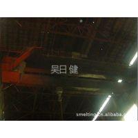 供应出售8成新二台50吨,二台30吨,一台20吨,2台10吨行车