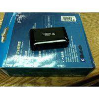 蓝牙音频接收器蓝牙音箱蓝牙音乐接收器蓝牙适配器兼容所有音响的