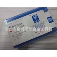 YG8 C304 株洲钻石牌 硬质合金切刀刀头 焊接刀片