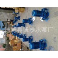 ISG型管道加压泵.、、.管道水泵型号意义.、、.博泰生产企业.
