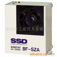 SSD西西帝离子风机BF-SZA