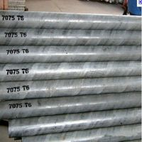 厂家批发7075-T6铝材 7075T6铝合金棒 上海7075 航空7075铝合金