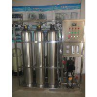 贵州酒店直饮水设备贵阳学校自来水净化设备