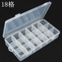 大号18格 可拆分透明塑料 整理收纳盒储物首饰盒药盒 小五金工具
