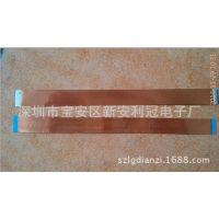 供应FFC0.5软排线铜屏蔽可定制各种规格平板电脑连接线