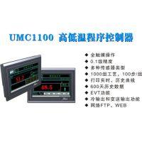 日本优易控高低温程序控制器UMC1107E001-C-SV