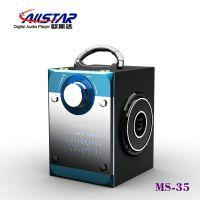 欧斯达 MS-35 带遥控手提音箱音响 移动便携音箱音响生产批发厂家