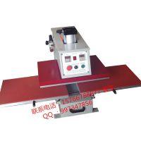 厂家供应 热转印机器 全自动热转印机 数码热转印机