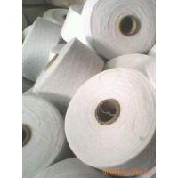 供应特白、净白10S全棉再生气流纺棉纱棉线 (图)