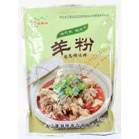 羊肉味粉 羊肉串香精 羊肉串食品添加剂