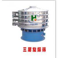 熔融硅微粉震动筛/化工精细粉旋振筛/新乡恒宇标准振筛机生产厂家