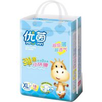 供应婴儿纸尿裤优茵超薄弹力小环腰全芯体XL20