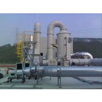 出售五金喷漆厂各种酸雾净化塔,废气吸收塔,酸雾净化塔