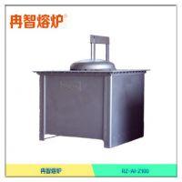 产销铝合金熔化炉、铝合金熔炼炉、铝合金压铸工业炉、熔铝