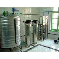 东莞绿洲直饮水设备,校园直饮水机,学校饮水系统