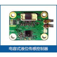 PCS0801电容式液位传感控制器 研蓝医疗仪器解决方案