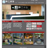 地产模型福州沙盘模型制作厂家精工模型公司