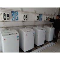 自助投币式洗衣机从哪些方面选择?