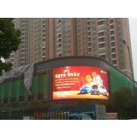 化州酒店大堂LED大屏幕制作/迪亚尼P10室内全彩显示屏价格