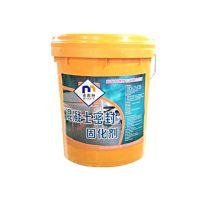 厂家供应密封固化剂—山东密固特密封固化剂