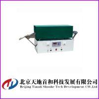 优于国标GB212-2001标准的灰分测定仪|天地首和供应煤炭灰分含量检测仪|可燃物质含量检测