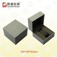 深圳厂家纸质手表盒 精质手表盒 LOH-155